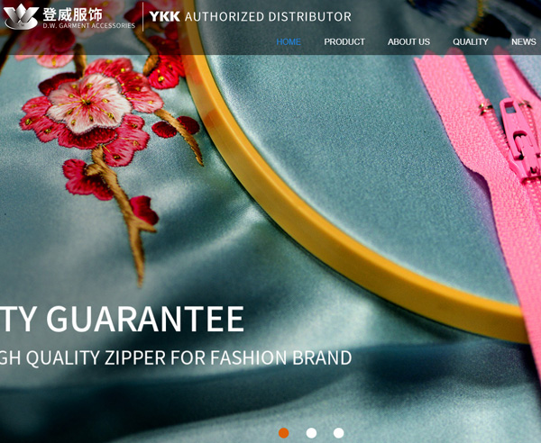 東坑Dongguan D.W. Garment Accessories Co. Ltd