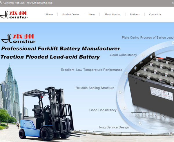 東坑Honshu Battery(Yingde) Co., Ltd