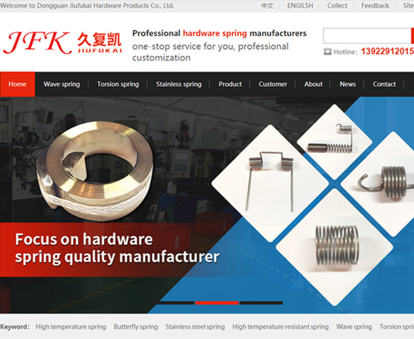 東坑Dongguan Jiufukai Hardware Products Co., Ltd