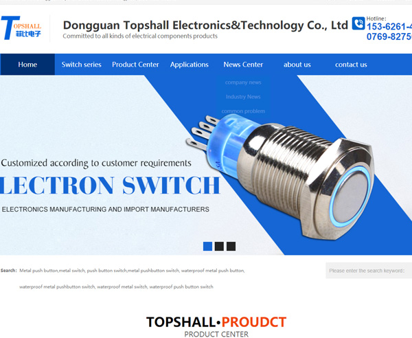 東坑 Dongguan Topshall Electronics&Technology Co., Ltd